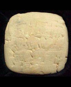 Ancient Beer Receipt
